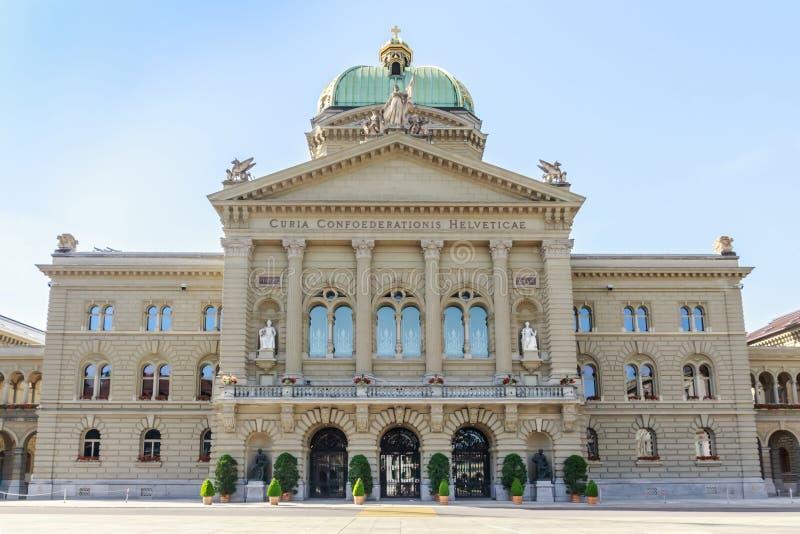 瑞士,伯尔尼,瑞士首都的联邦宫殿 免版税图库摄影