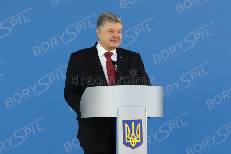 瑞安航空公司新闻会议在Kyiv鲍里斯皮尔机场,乌克兰 免版税库存图片