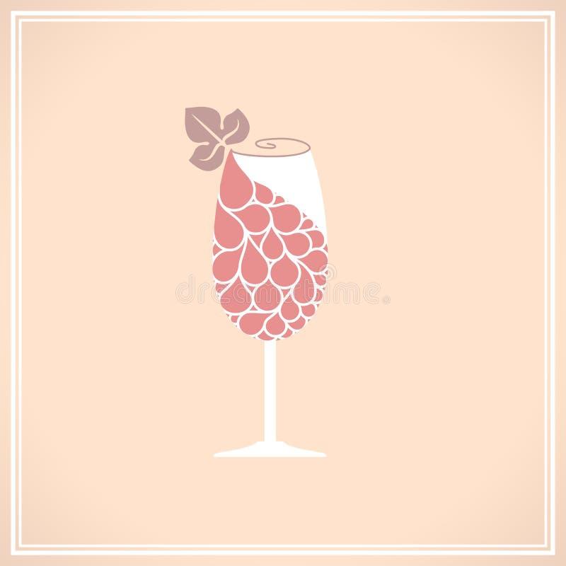 玻璃葡萄酒 向量例证