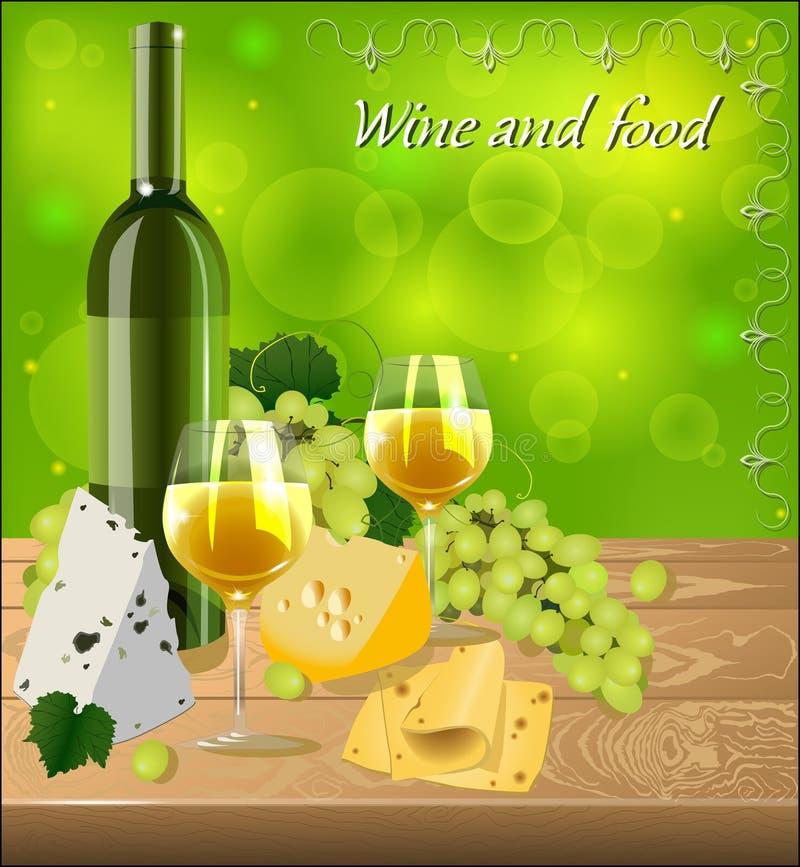 瓶与玻璃的白葡萄酒,一束葡萄 皇族释放例证