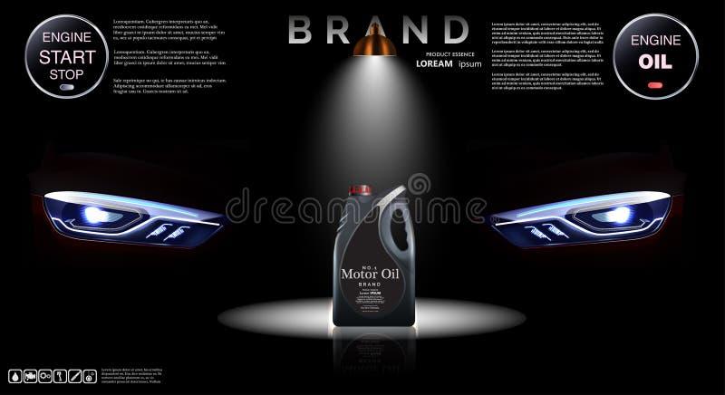 瓶以车灯为背景的机器润滑油 皇族释放例证