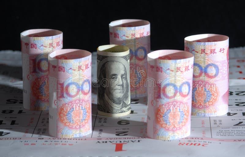 瓷货币注意我们 库存照片