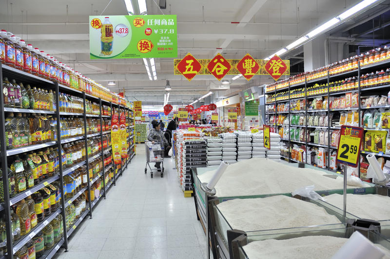 瓷超级市场 库存照片