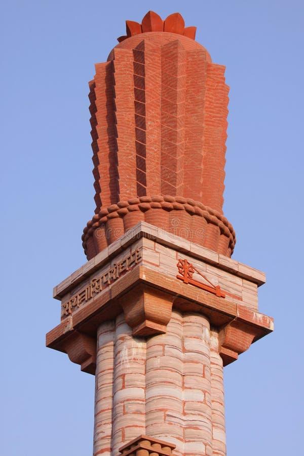 甘地纪念品柱子 免版税库存照片