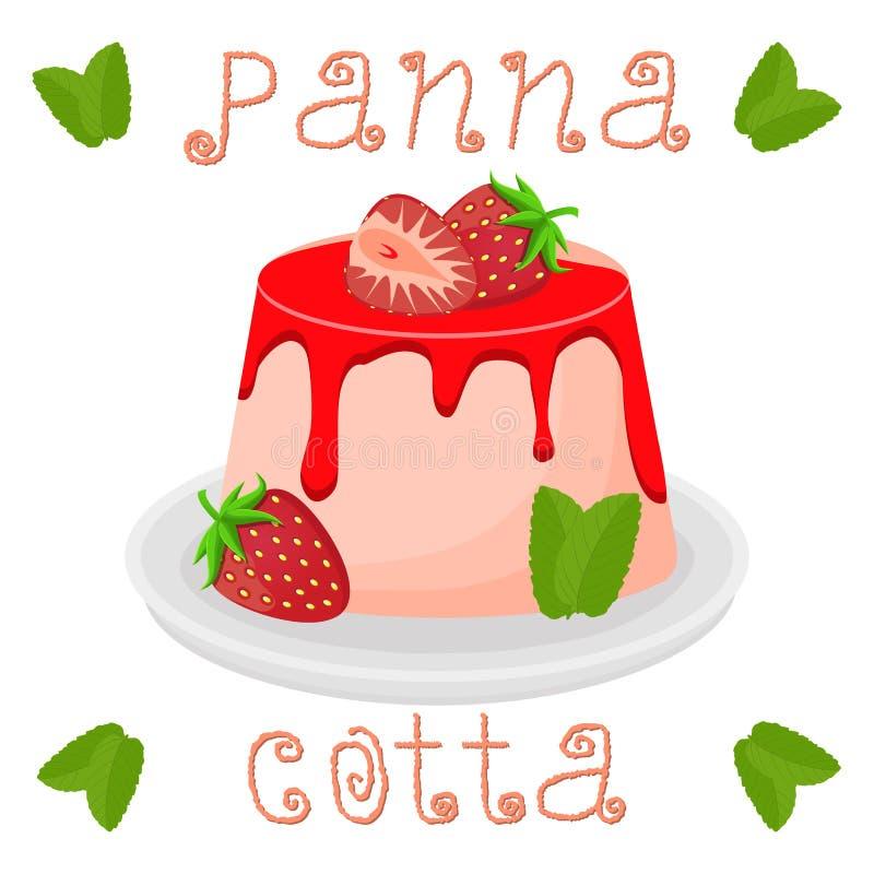 甜panna陶砖的传染媒介例证 库存例证