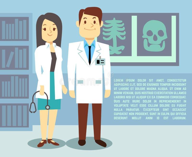 医生和医院护理传染媒介医疗保健医疗概念背景 向量例证