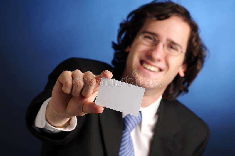 生意人纵向年轻人 免版税图库摄影