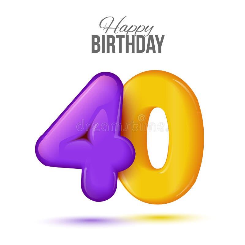 生日与光滑的fortyshaped气球的贺卡模板 向量例证