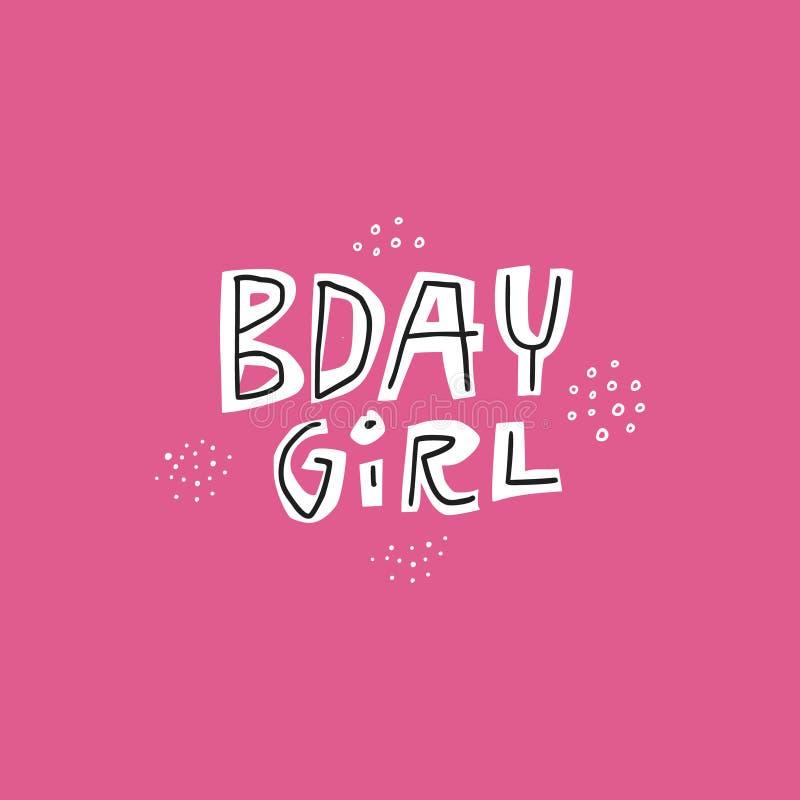 生日女孩桃红色字法 向量例证