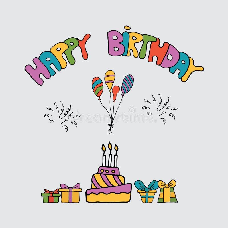 生日庆祝传染媒介设置模板 库存例证