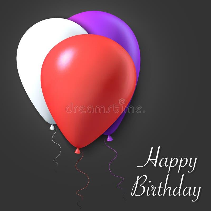 Download 生日快乐传染媒介与气球的礼品券海报 可实现 向量例证. 插画 包括有 陈腐, 概念, 狂欢节, 装饰, 艺术 - 62527925
