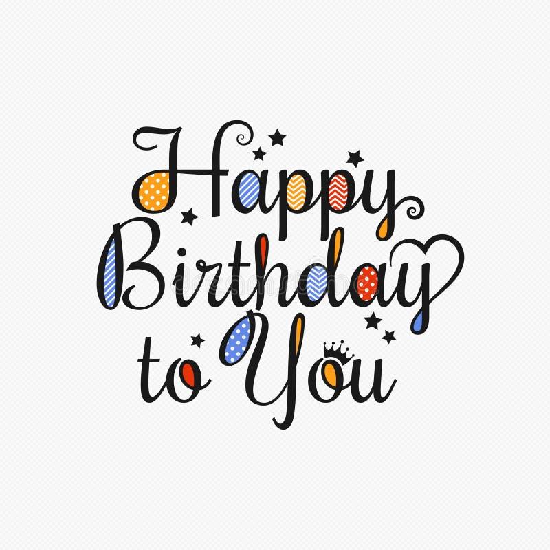 生日快乐卡片书信设计背景 向量例证