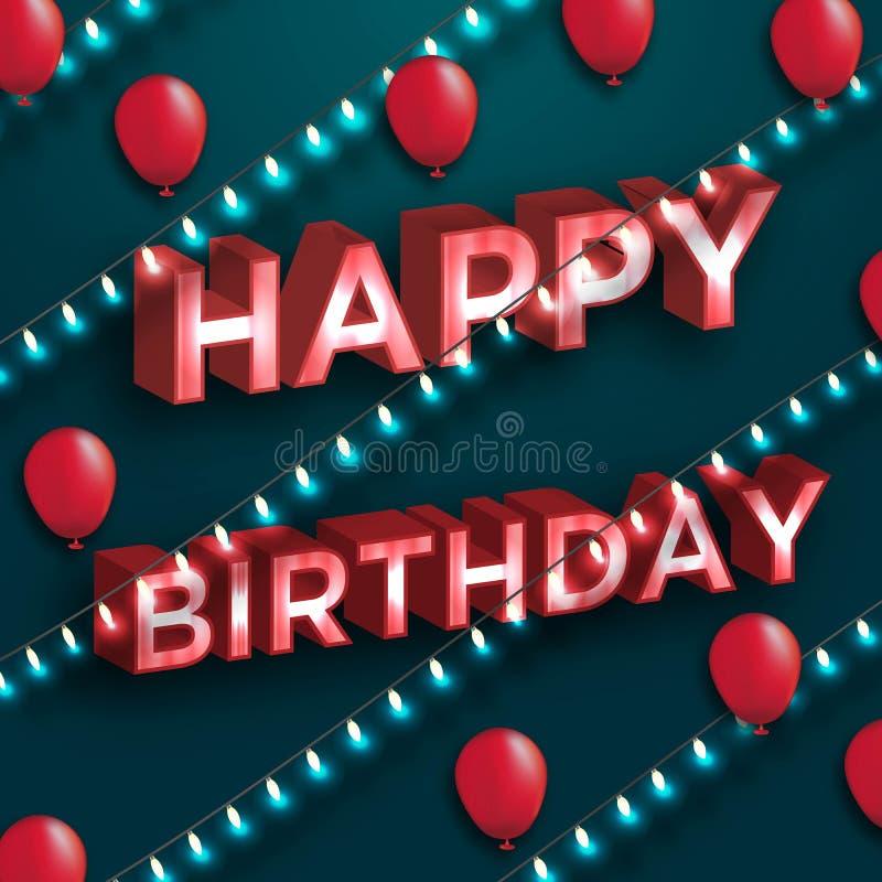 生日快乐印刷术贺卡和海报的传染媒介设计与气球和灯 向量例证