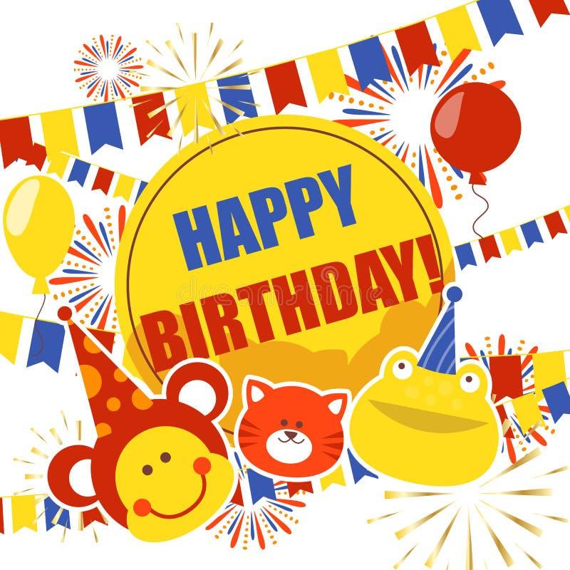 生日快乐徽章横幅,海报传染媒介例证 气球,致敬,猫,礼物,礼物,青蛙,猴子,五颜六色 向量例证