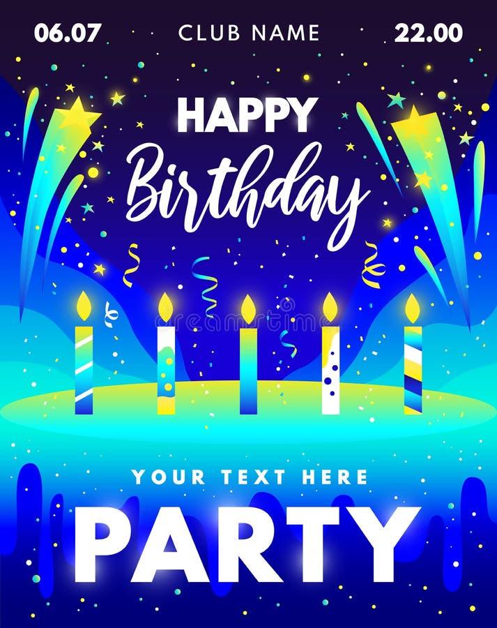 生日快乐生日聚会梯度设计 免版税库存图片