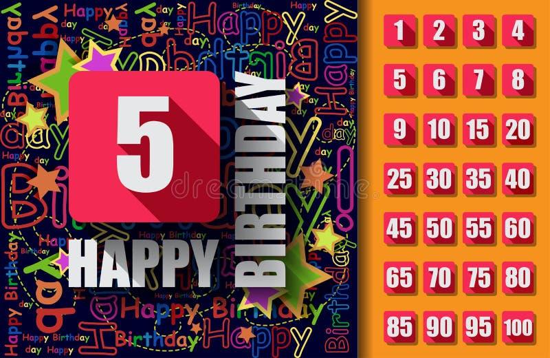 生日快乐背景或卡片与 皇族释放例证