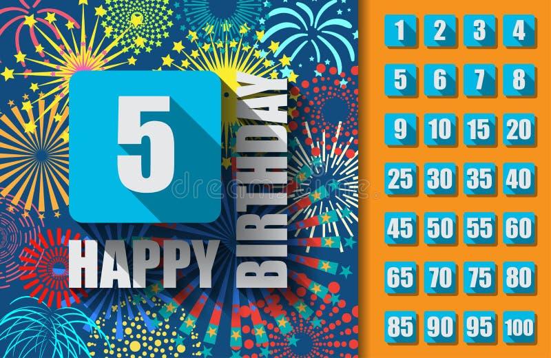 生日快乐背景或卡片与 向量例证