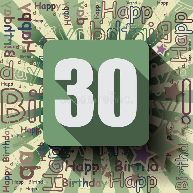 30生日快乐背景或卡片 库存例证
