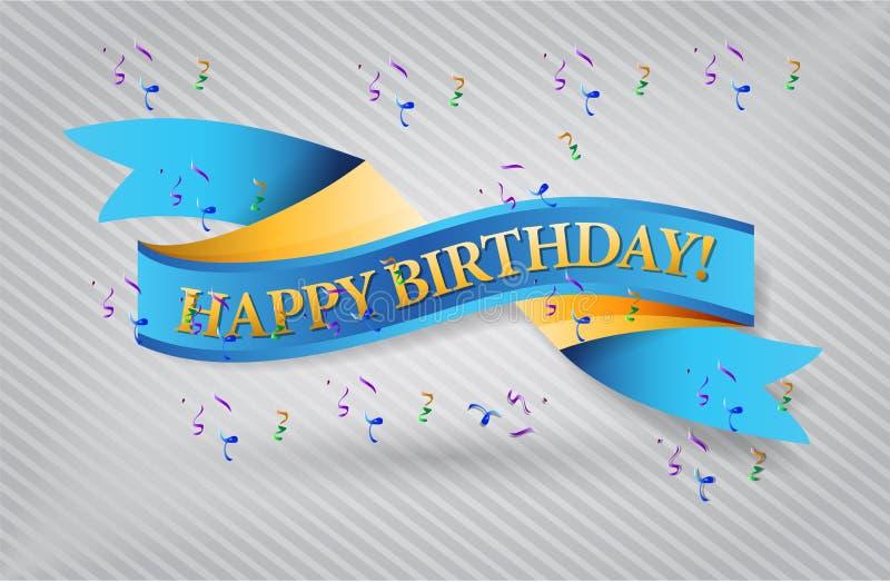 生日快乐蓝色挥动的丝带横幅 皇族释放例证