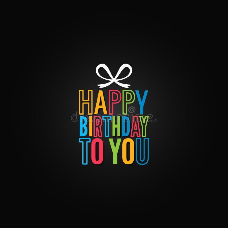 生日礼物箱子商标设计 生日快乐背景 向量例证