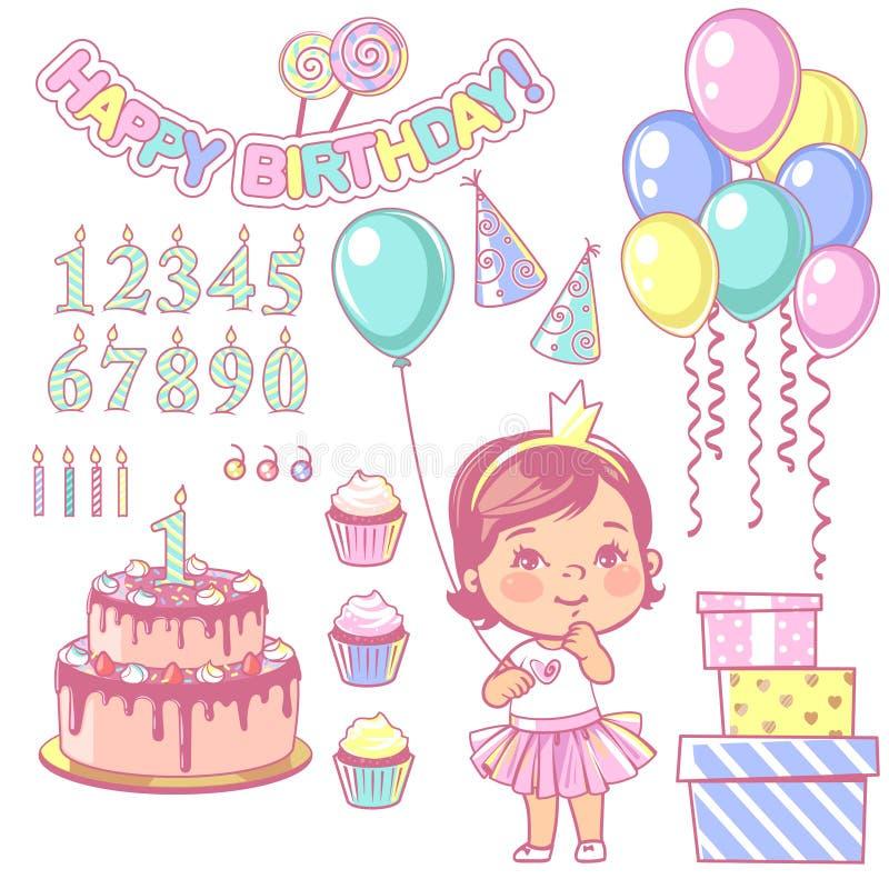 生日聚会元素集 向量例证