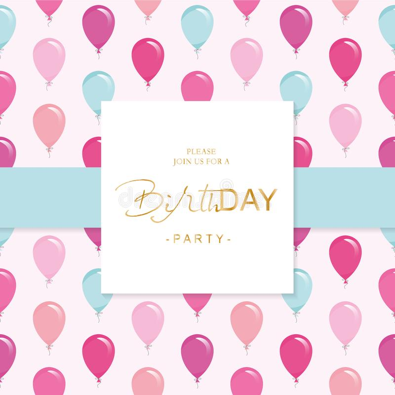 生日聚会邀请卡片模板 与光滑的桃红色和蓝色气球的包括的无缝的样式 库存例证