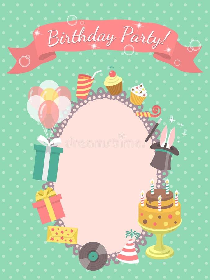 生日聚会邀请卡片 库存例证