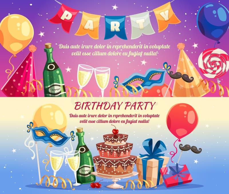 生日聚会水平的横幅 库存例证