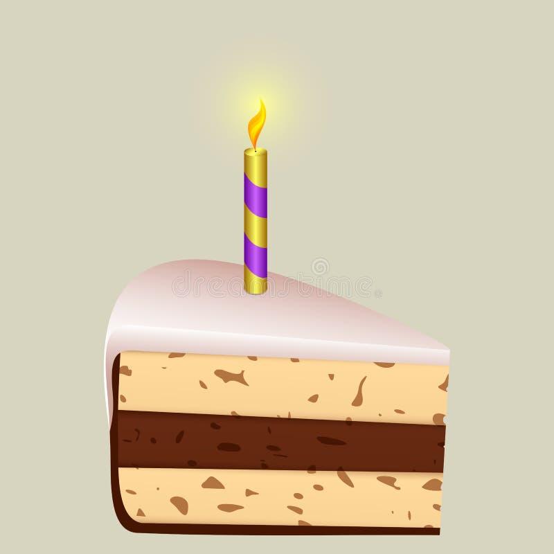 欢乐蛋糕 向量例证