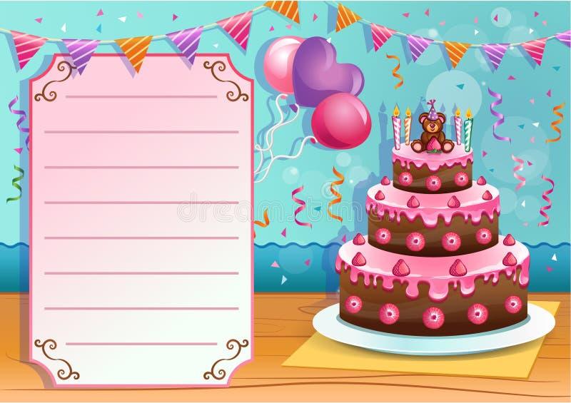 生日邀请卡片 皇族释放例证