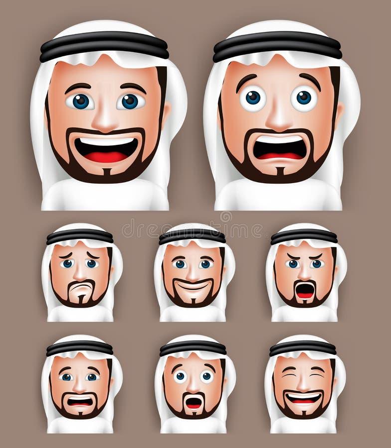 用不同的表情的现实沙特阿拉伯人头 皇族释放例证