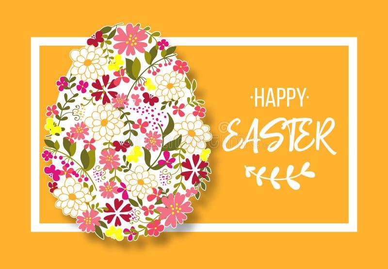 用另外花卉元素样式装饰的复活节彩蛋 也corel凹道例证向量 皇族释放例证