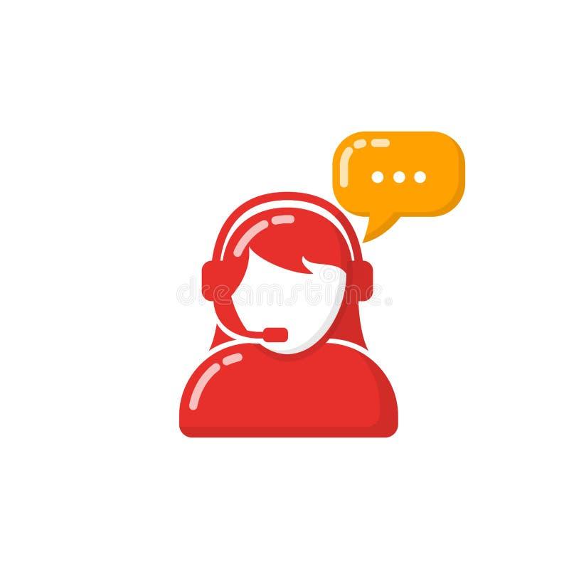 用户支持或客服代理与耳机平的传染媒介象设计 库存例证