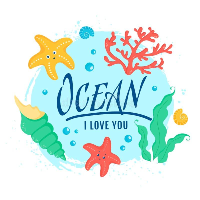 用海洋动物和植物进行的矢量图解 皇族释放例证