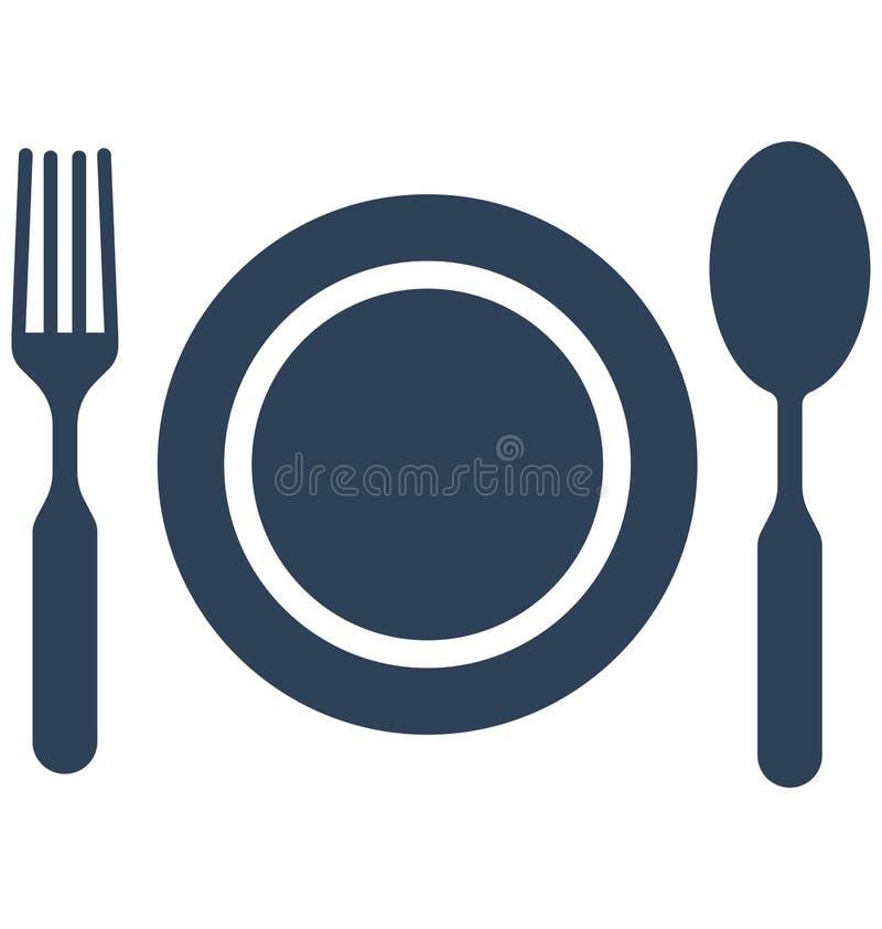 用餐可以容易地修改或编辑的被隔绝的传染媒介象 向量例证
