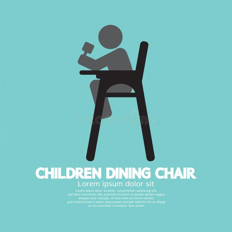 用餐椅子的孩子 库存例证