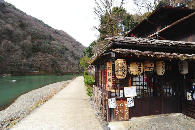 由河的传统餐馆 库存图片