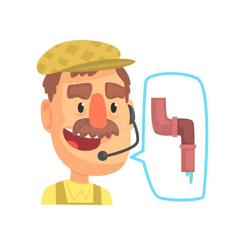 由电话,与耳机动画片的网上技术支持辅助服务的水管工工作者安装工咨询的人民 皇族释放例证