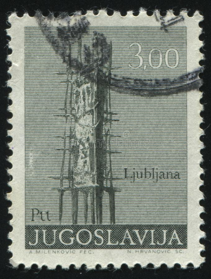 由O的纪念品 Boljka在卢布尔雅那 免版税库存照片