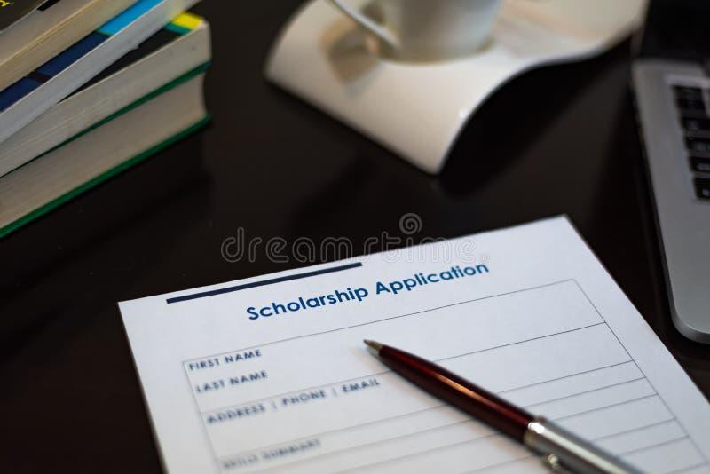 申请奖学金申请表 免版税库存照片