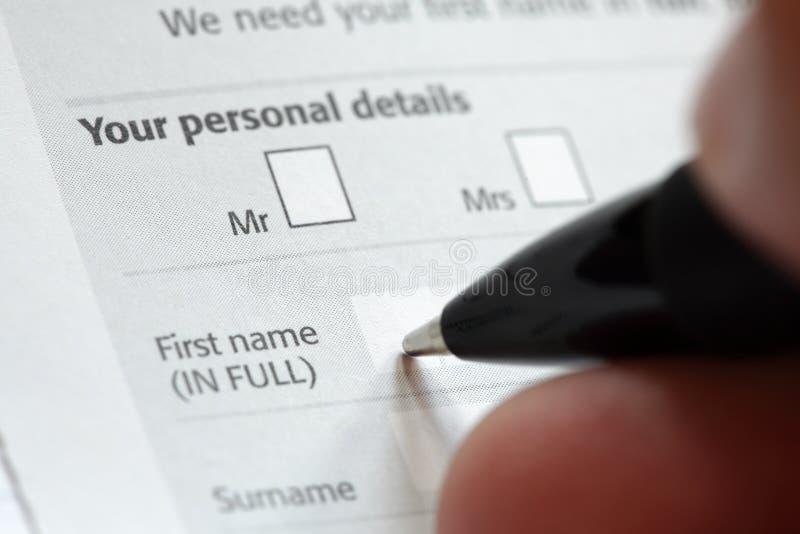 申请表 免版税库存照片