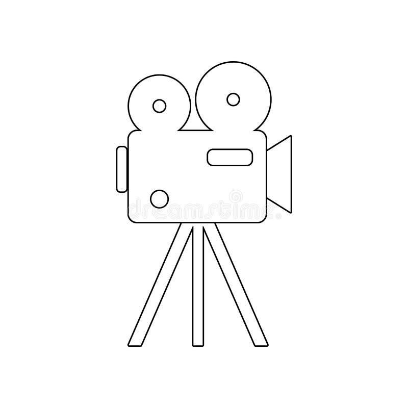 电影放映机象 剧院的元素流动概念和网应用程序象的 r 皇族释放例证