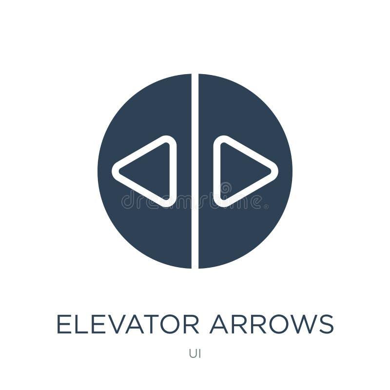 电梯在时髦设计样式的箭头象 电梯在白色背景隔绝的箭头象 电梯箭头导航简单的象 库存例证