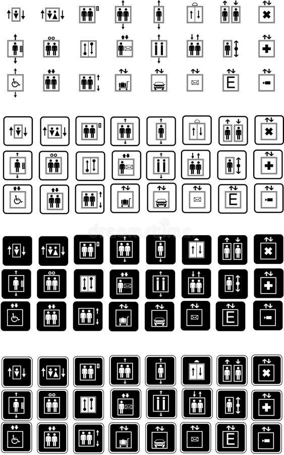 电梯符号 库存例证