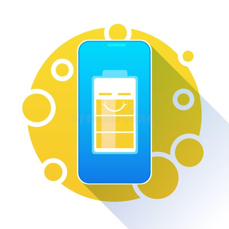 电池充电象高级黄色显示 皇族释放例证