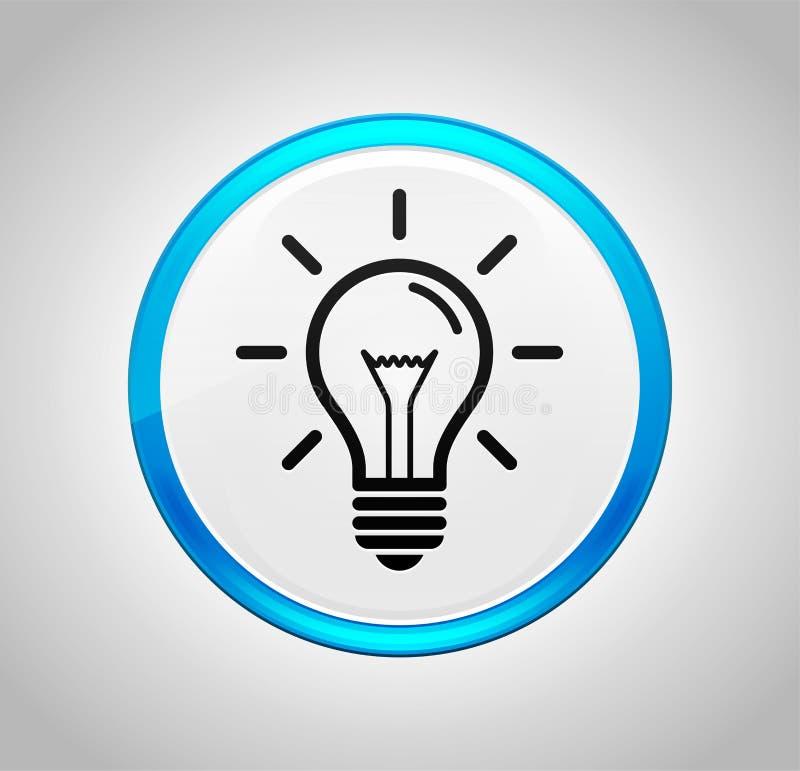 电灯泡象圆的蓝色按钮 库存例证