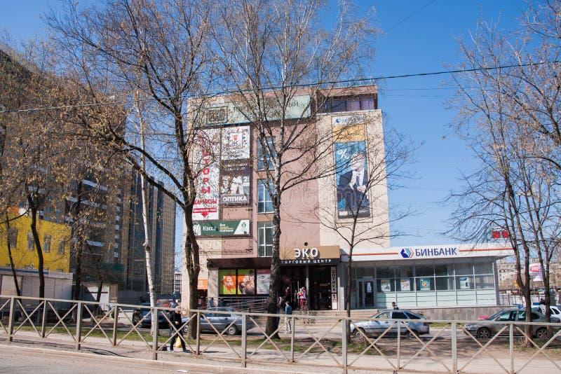 电烫,俄罗斯- 4月30 2016年:办公楼 库存图片