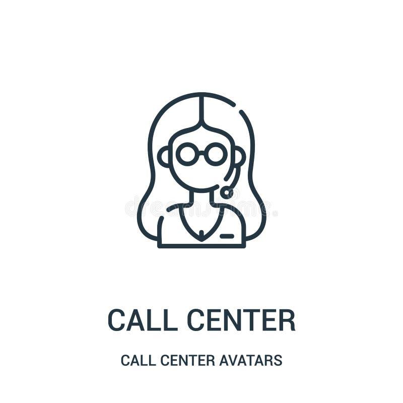 电话中心从电话中心具体化汇集的象传染媒介 稀薄的线电话中心概述象传染媒介例证 皇族释放例证