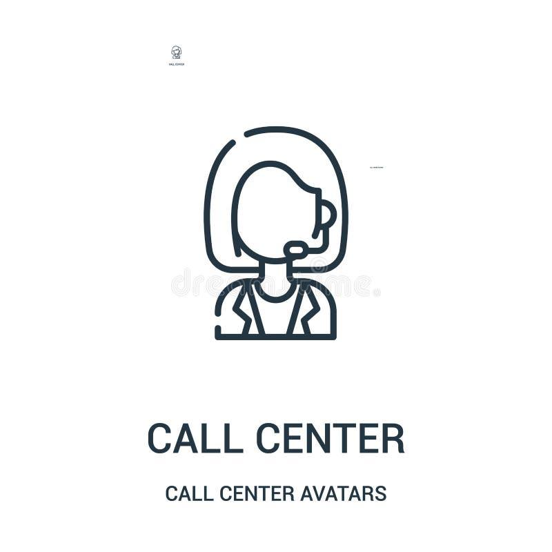 电话中心从电话中心具体化汇集的象传染媒介 稀薄的线电话中心概述象传染媒介例证 向量例证