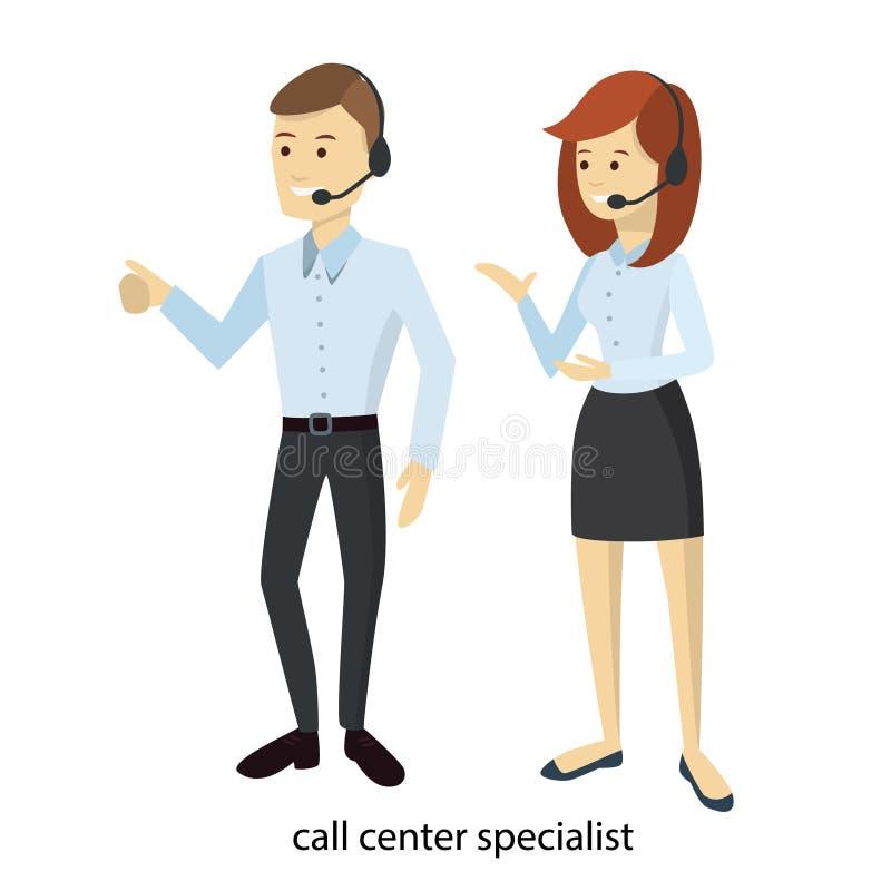 电话中心服务 向量例证